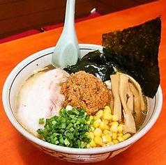 大雄ラーメン 向井町店のおすすめ料理1