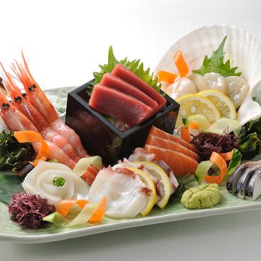 つぼ八 川沿店のおすすめ料理1