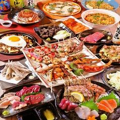 宮崎ひなた横丁のおすすめ料理1