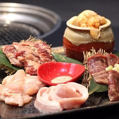 焼肉 森崎有三 中野栄店の写真