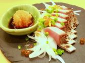 炉端タンナカのおすすめ料理3