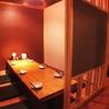 個室×牛タン居酒屋 たん吉のおすすめポイント1