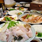 玉福 宮崎本店のおすすめ料理2