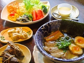 中華茶房 うんぷうのおすすめ料理3