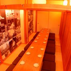 [2F]2名~最大18名様までOKの座敷個室。ご利用人数に合わせて最適な個室空間をご用意しております!♪※当店は全面禁煙です