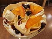 サルティンボッカ 函館のおすすめ料理2