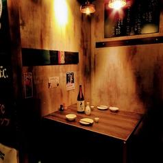 信州炉端 串の蔵 新宿東口店の雰囲気1