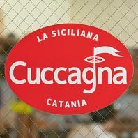 【Cuccagna】