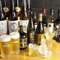 料理メニュー写真プレミアムドリンクメニュー(焼酎、ビール)