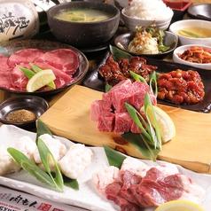 焼肉 肉もん 四条大宮本店のコース写真