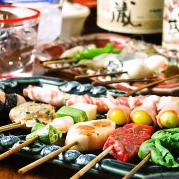 串の坊 東急プラザ赤坂店のおすすめ料理1