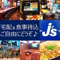 J's Bar じぇいずばーの写真