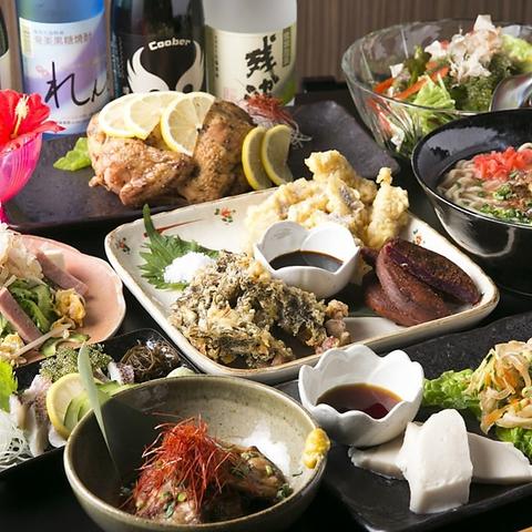 Ryukyukaisen kitchen higashiyakena kannai image