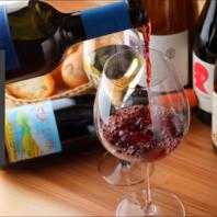 【50種類以上のワインをご用意!!】