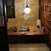 掘り炬燵個室はまったり寛げる空間が人気です。