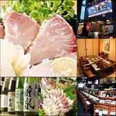 男組 釣天狗 つりてんぐ 松山店 ごはん,レストラン,居酒屋,グルメスポットのグルメ