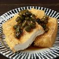 料理メニュー写真塩豆腐の素揚げ