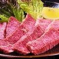 料理メニュー写真上ハラミ(タレ・塩)