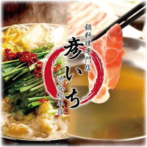 しゃぶしゃぶ食べ放題980円~リーズナブルな食べ放題もあります!