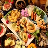 もつ鍋 まる 椿参道店のおすすめポイント2