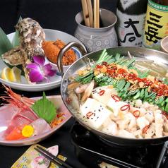 九州ご馳走家 花咲 並木坂店のコース写真