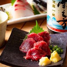 九州の旨かもんうまか酒 くすお 銀座裏コリドー店の写真