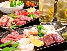焼肉 吉 本店のサムネイル画像