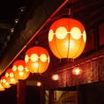 気軽に使える大衆居酒屋♪大きなちょうちんや風鈴の様なライトも雰囲気◎