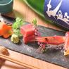 ワイン・寿司・天ぷら 魚が肴 サカナガサカナ 仙台PARCO2店のおすすめポイント2