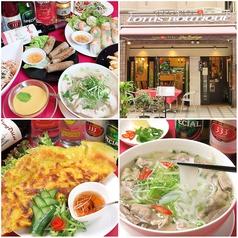 ベトナムレストラン Lotus Boutique ロータス ブティックの写真
