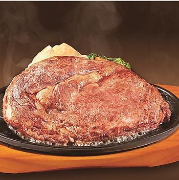 ステーキのどん 熊谷店のおすすめ料理1