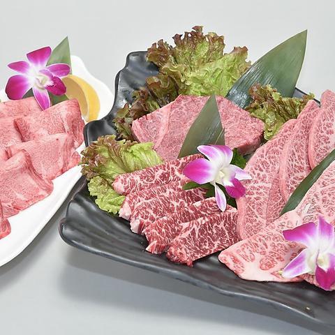 焼肉ダイニング 神戸カグラ