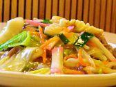 ヒサゴ屋食堂のおすすめ料理3