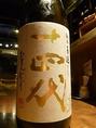 十四代 本丸 秘伝玉返し 特別本醸 山形  フルーティーな味わいは他の吟醸酒と比較しても遜色ありません。甘味と辛味のバランスのとれた1本です※ 限定日本酒は無くなり次第で終了、売り切れごめん!