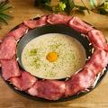 料理メニュー写真肉ボナーラ