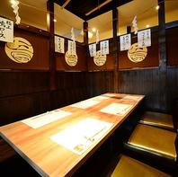 京の割烹おばんざい 25種