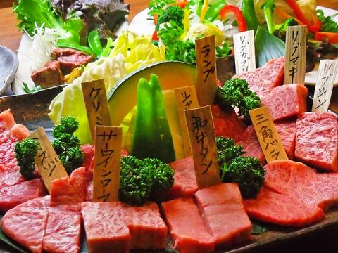 近江牛を紀州備長炭の炭火焼で!美味しいお肉が食べたいならココ。最大69名の宴会可。