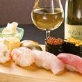 ~ワインとお寿司のマリアージュをお楽しみ下さい~