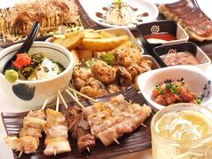 串と餃子と屋台料理 55酒場の写真