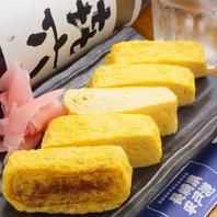 焼きあご出汁の出し巻き玉子♪480円(税抜)