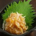 料理メニュー写真梅水晶/水ナスとキューリと茗荷大葉の塩もみ