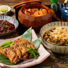 あいち鴨とおばんざい 福まんま 栄錦店のおすすめ料理1