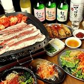 韓国料理 居酒屋 韓兵衛 横浜鶴屋町店の写真