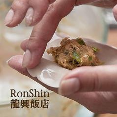 広東料理 飲茶専門店 龍興飯店 横浜中華街の特集写真