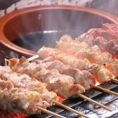 やきとり山長 立川店のおすすめ料理2