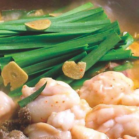 新鮮国産モツのもつ鍋&創作料理含む【もつ鍋&創作料理コース】生含む120分飲み放題付4000円