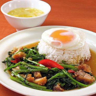 タイ料理 バーンクンメーのおすすめ料理1