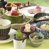 日本料理 なかのしまのおすすめ料理2