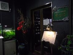cafe緑の星の写真