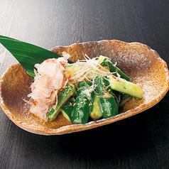 料理メニュー写真たこわさび/たたき梅胡瓜